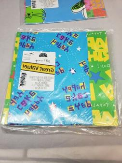 HALLMARK HAPPY BIRTHDAY PARTY GIFT WRAPPING PAPER BUNDLED PK