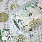 10M Roll Wrapping Paper China Bamboo Pattern White Color 20.