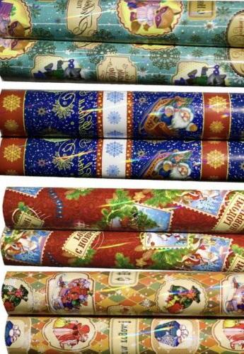 assorted gift wrapping paper lot of 2