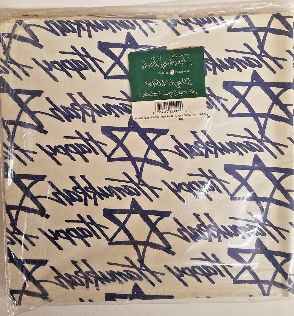 hanukkah wrapping paper gift wrap present package
