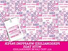 Personalised Happy 50th Birthday Wrapping paper - Pink 50th